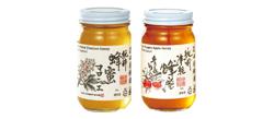 花田養蜂園の純粋蜂蜜マロニエ・りんご300g×各1本